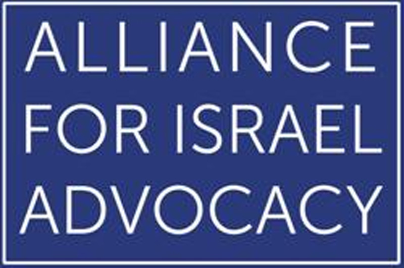 Alliance For Israel Advocacy